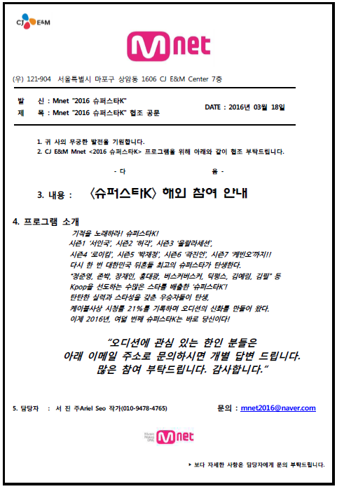 ksqld-mnet.png