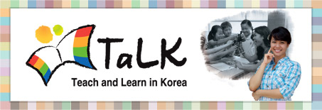 TaLK-Teach-and-Learn-in-Korea.jpg